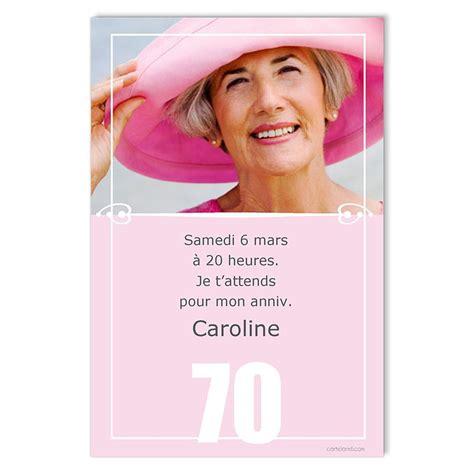 modele invitation anniversaire 60 ans mod 232 le carte invitation anniversaire mod 232 le carte