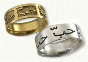 custom love inspired wedding rings affordable unique With arabic wedding rings