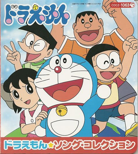 Doraemon Tv Theme Song Collection 30th Anniversary Tv Doraemon Song Collection Mp3 Doraemon Song