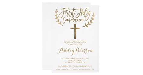 Gold simple chic cross First Holy Communion Invitation