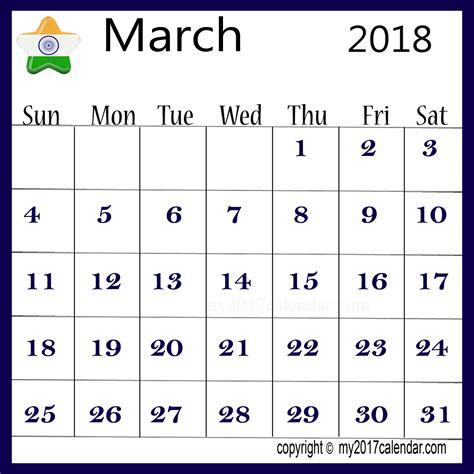 march calendar march 2018 calendar telugu in templates and printable format