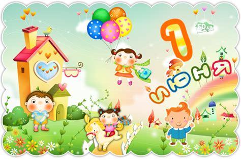 Пусть дети всегда счастливыми будут и громко хохочут от радости. Поздравления с днем защиты детей в стихах