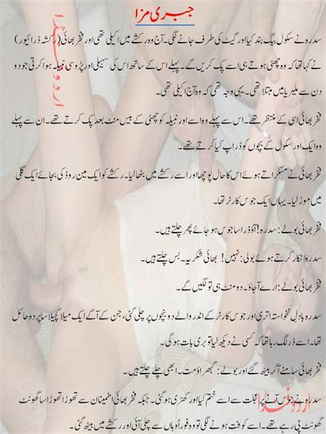 sex in urdu hardcore pussy