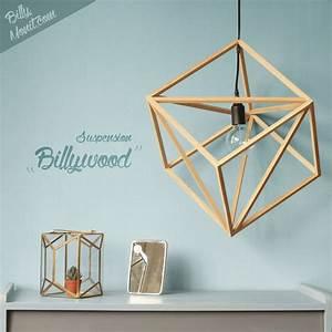 Suspension Bois Scandinave : billywood suspension en bois cable tissu luminaires par billy monit design diy home ~ Melissatoandfro.com Idées de Décoration