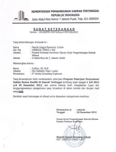 surat rasmi berhenti kerja 2015 wrasmi