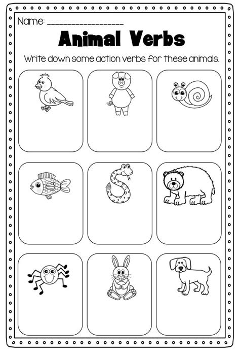 verbs printable worksheet pack kindergarten second