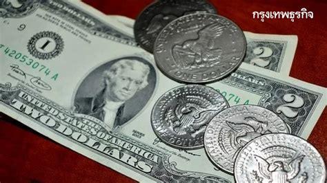 อัตราแลกเปลี่ยนเงินตราต่างประเทศ (7 พ.ค.64)