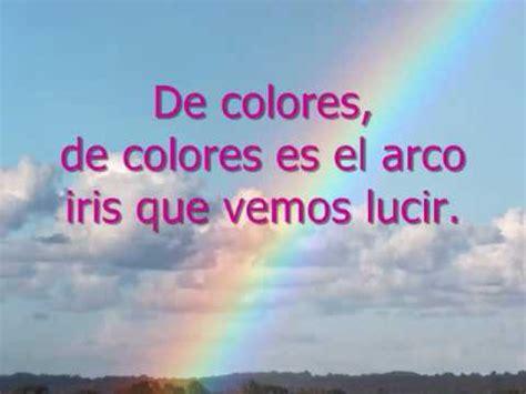 de colores song de colores joan baez
