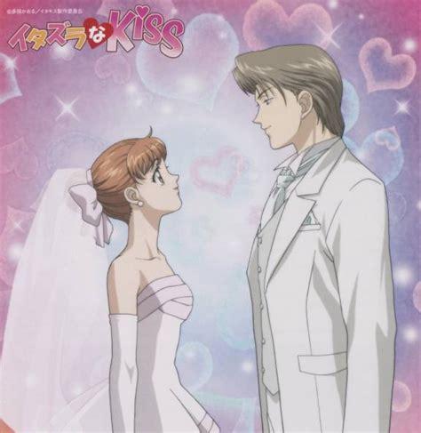 Anime Wallpaper Siteleri - itazura na kiss wallpapers resim 2