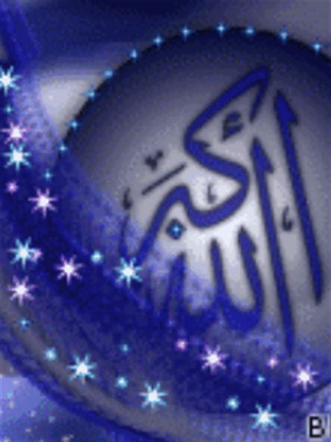 Islamic Animation Wallpaper For Mobile - quran hadith sunnah mobile wallpaper islamic channel