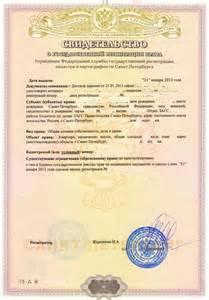 документы на покупку дома с земельным участком