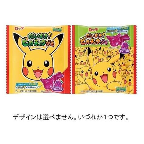 Try drive up, pick up, or same day delivery. Daisuki Pikachu Grape Gummy