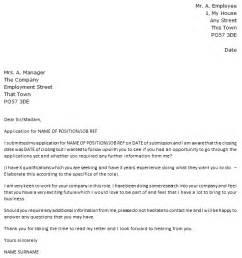 follow up letter after sending application follow up letter exle after application icover org uk