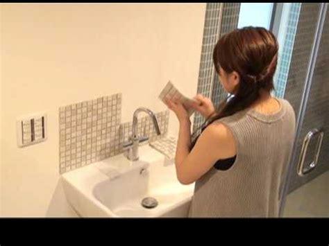 diy tile 簡単にタイルでdiy タイルシートの貼り方 ver 洗面台 youtube