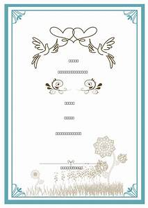 Wedding Invitation Card Clipart (31+)