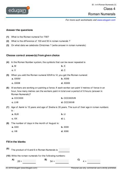 ncert maths practice questions  class  ncert