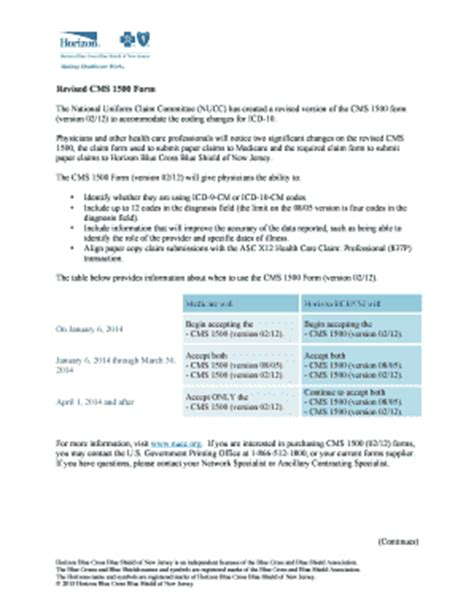 19 printable claim form blue cross blue shield templates fillable sles in pdf word