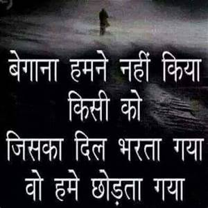 117 best images about Quotes, Hindi poetry on Pinterest ...