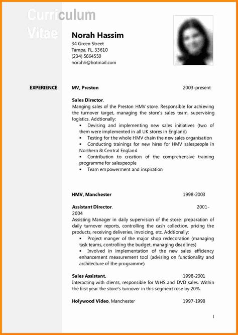 Curriculum Template Word by 11 Curriculum Vitae Exle Doc Theorynpractice