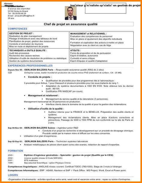 Cv Par Competences Exemples Gratuit by 10 Cv Par Comp 233 Tences Mod 232 Le Cv 233 Tudiant