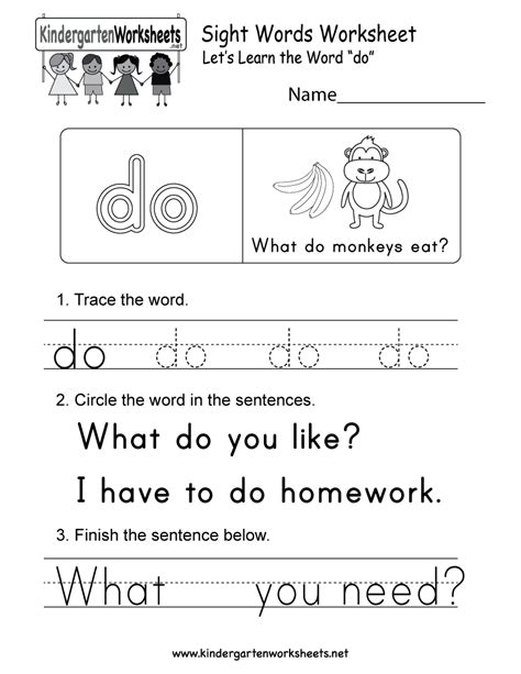 sight word  worksheet  kindergarten english