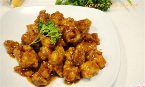66063 912 Food To Go Coupon by China King Kingsland Ga 31548 Menu Asian