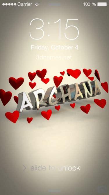 archana  wallpaper gallery