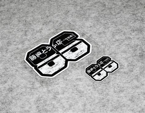 takumi fujiwara tofo shop sticker vinyl japan initial d ae