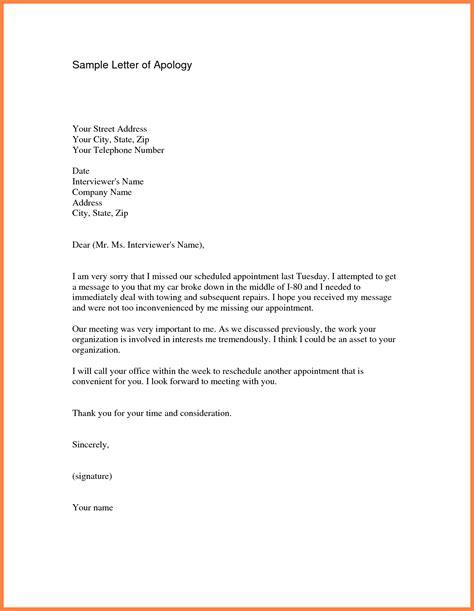 apologies letter  company company letterhead