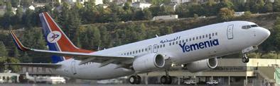 comores inhumation des victimes de la yemenia airlines