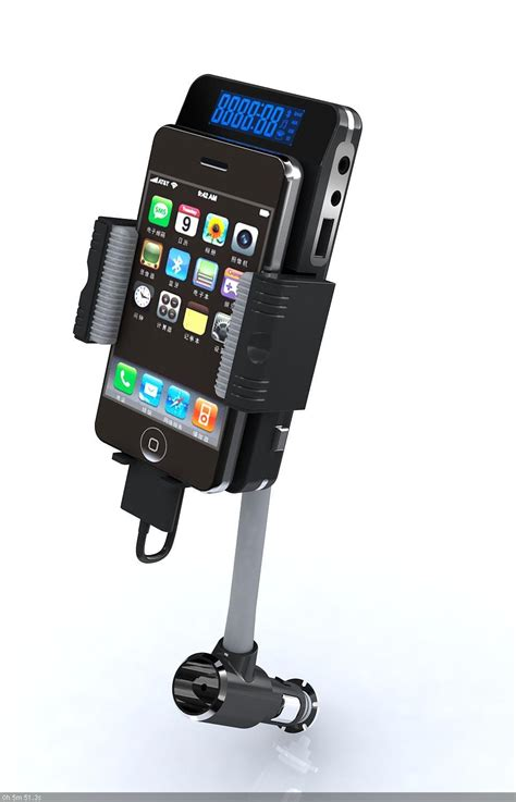 fm transmitter for iphone the information is not available right now