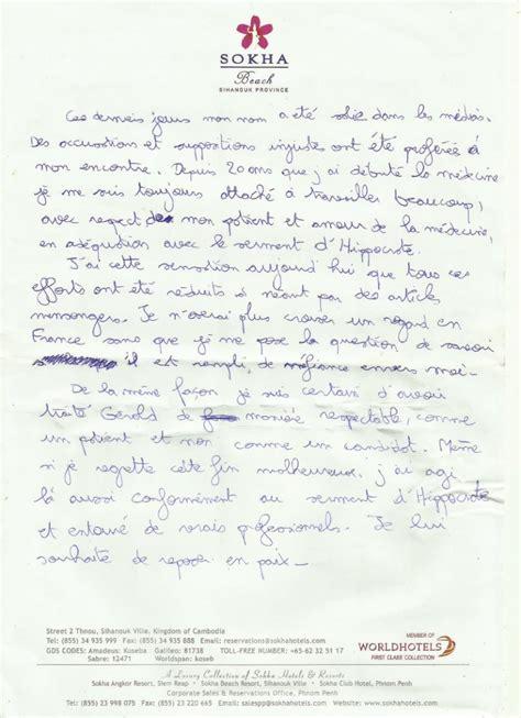 Lettere Di Suicidi by Modele Lettre Candidature Koh Lanta