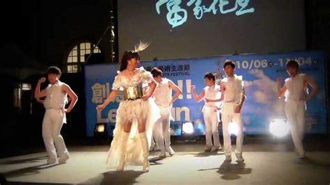 雪后狂風 Live【當家花旦電影主題曲】feat.彩虹時代rainbow Generation