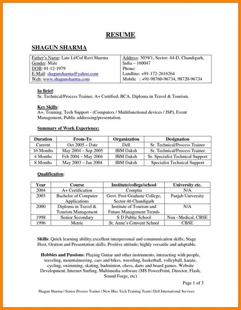 resume format for freshers in bca 12 bca resume basic fresher formats bike friendly