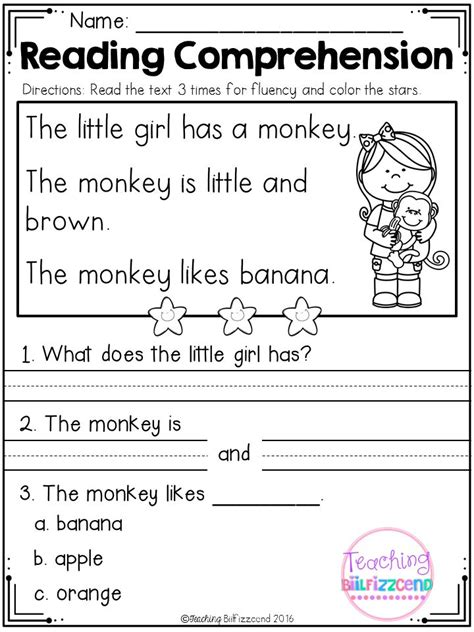 kindergarten reading comprehension set 1 reading