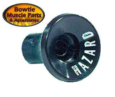 interior switches controls bowtiemuscleparts