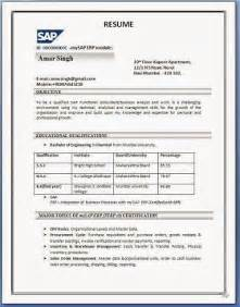 basic resume format for freshers pdf download resume format pdf learnhowtoloseweight net