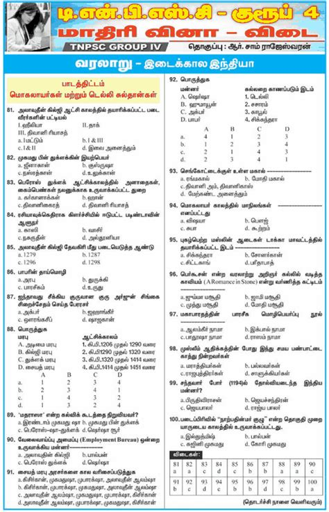 english 2 released form answer key tnpsc group 2 question paper with answers pdf download