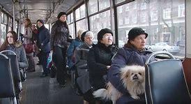 Пенсионеры проезд в поезде