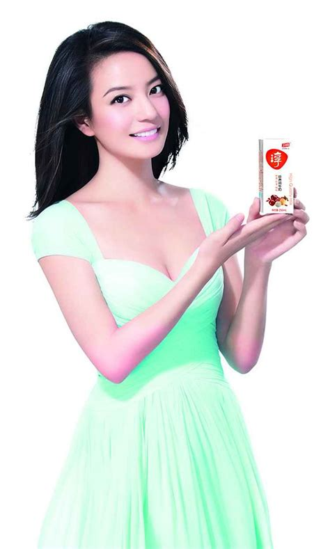 top love kh chinese actress vicki zhao wei
