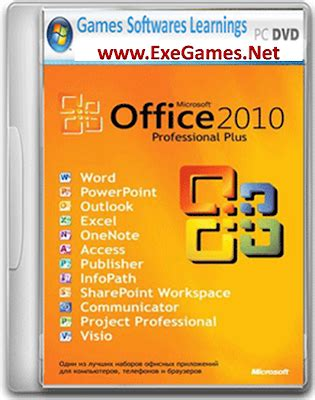 Ms Office Version by Ms Office 2010 Nirwal Free And Softwares