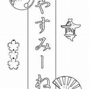 Prénom Japonais Signification : coloriages william ~ Medecine-chirurgie-esthetiques.com Avis de Voitures