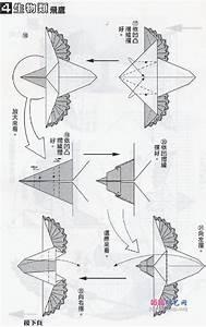 Origami Eagle Diagram Pdf