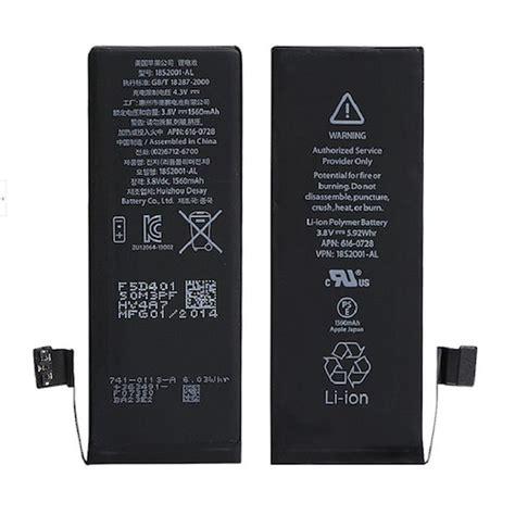 jual battery iphone  original warung mac