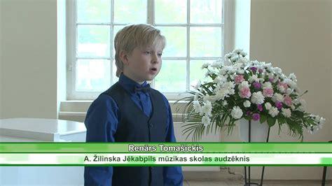 Aglonā notiek jauno vokālistu konkurss - YouTube