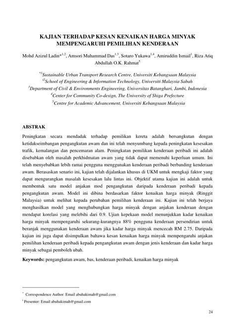 (PDF) KAJIAN TERHADAP KESAN KENAIKAN HARGA MINYAK
