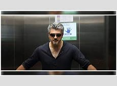 Has the actor in Ajith disappeared because of superstardom