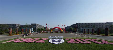 nanjing university center  study