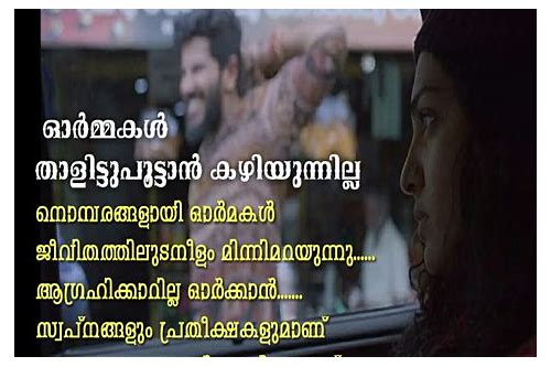 sad love images malayalam download