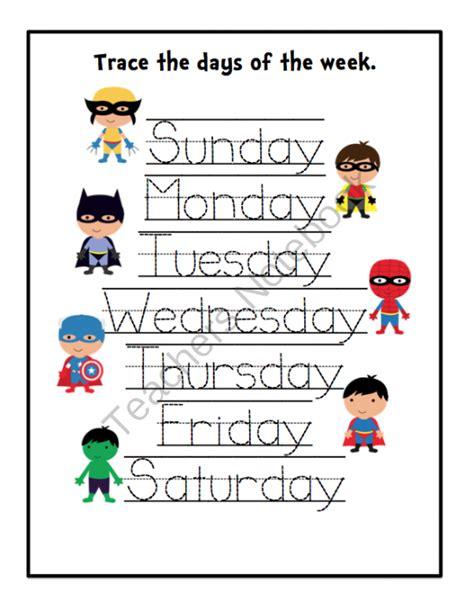 s printable updated preschool printables